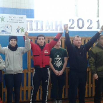 29-30 января прошла «Зимняя Спартакиада – 2021» посвященная ППМИ-2021